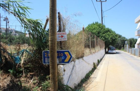 Land for For Sale in Vrysses, Chania – 1100 sq.m.